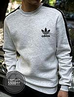 Свитшот Adidas начес серые