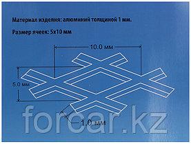 Облицовка радиатора (сетка декоративная) алюминий, черная 110 х 30 см, ячейки 10мм х 5мм, фото 3
