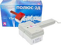 Аппарат магнитотерапии Полюс-2Д низкочастотный