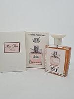 Парфюм Miss Dior Cherrie (Turkey) 70 ml