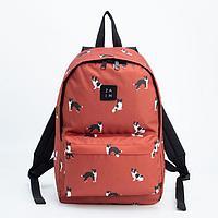 Рюкзак, отдел на молнии, наружный карман, цвет коричневый, «Собаки»