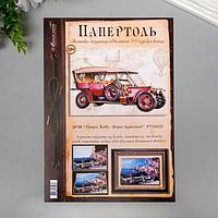 """Папертоль"""" Rolls-Royce красный"""" 20х30"""