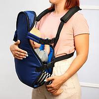 Рюкзак кенгуру «Сидим и лежим», цвет синий