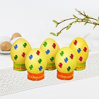 Пасхальный набор для украшения яиц «Пасхальная фантазия»