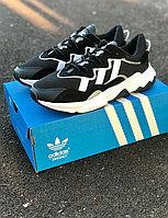 Мужские кроссовки Adidas Ozweego -Размеры: 36-46