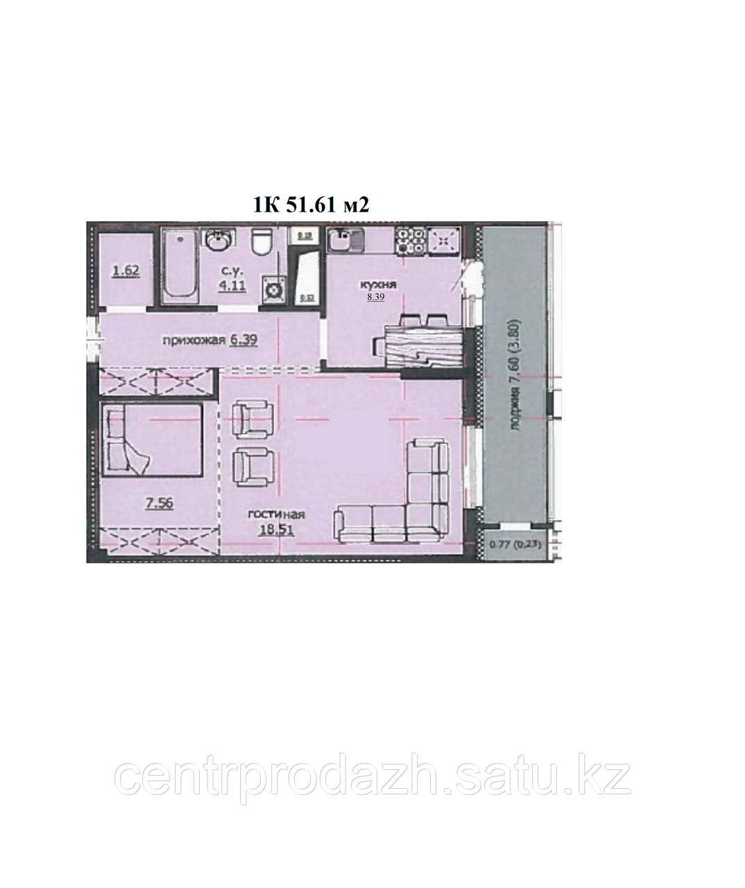 "1 комнатная квартира ЖК ""Аскер"" 51.61 м2"