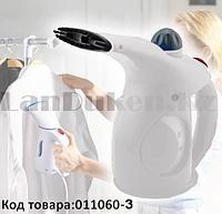 Ручной отпариватель парогенератор для одежды Аврора A7 белый