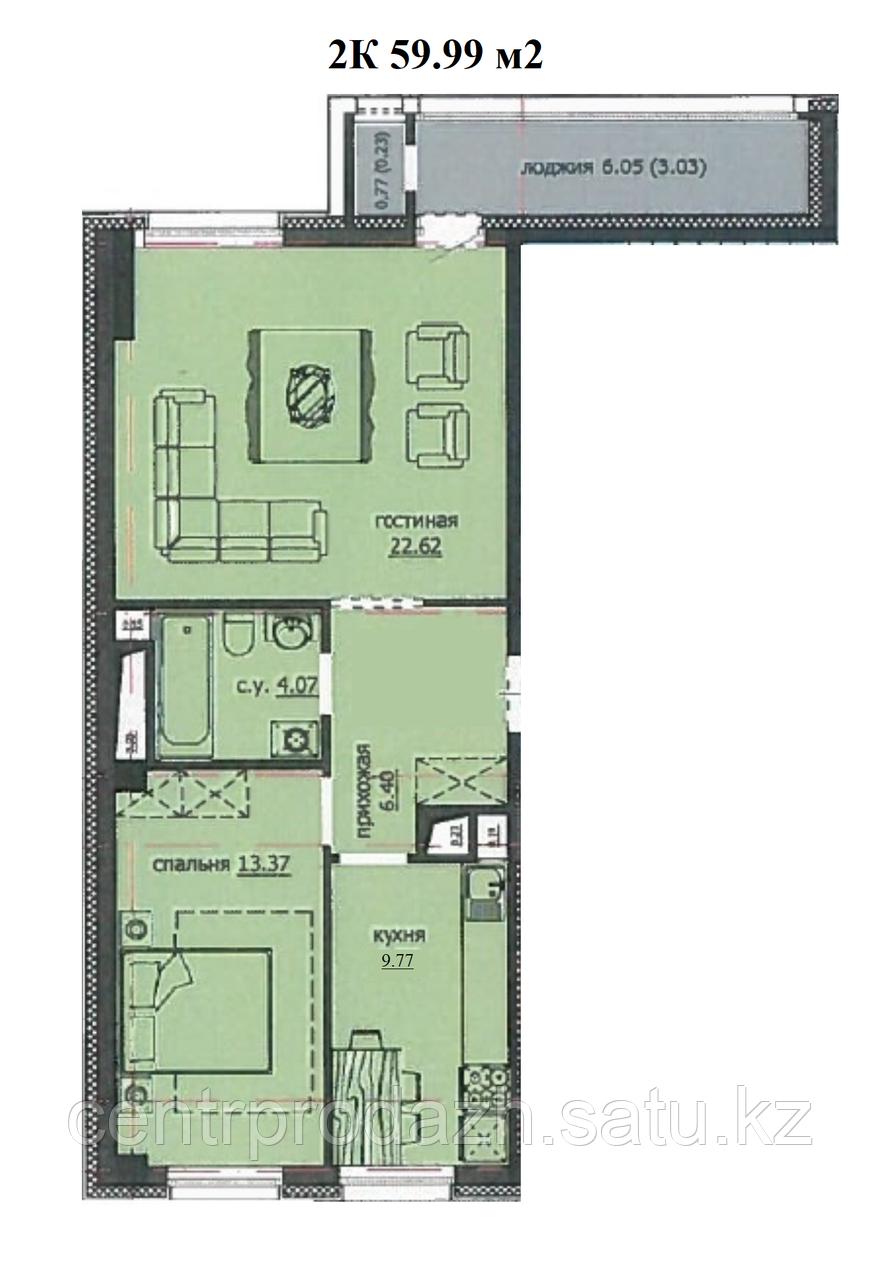 "2 комнатная квартира ЖК ""Аскер"" 59.99 м2"
