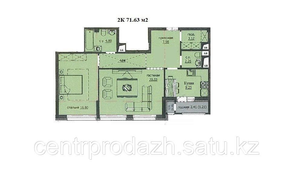 "2 комнатная квартира ""ЖК Аскер"" 71.63 м2"