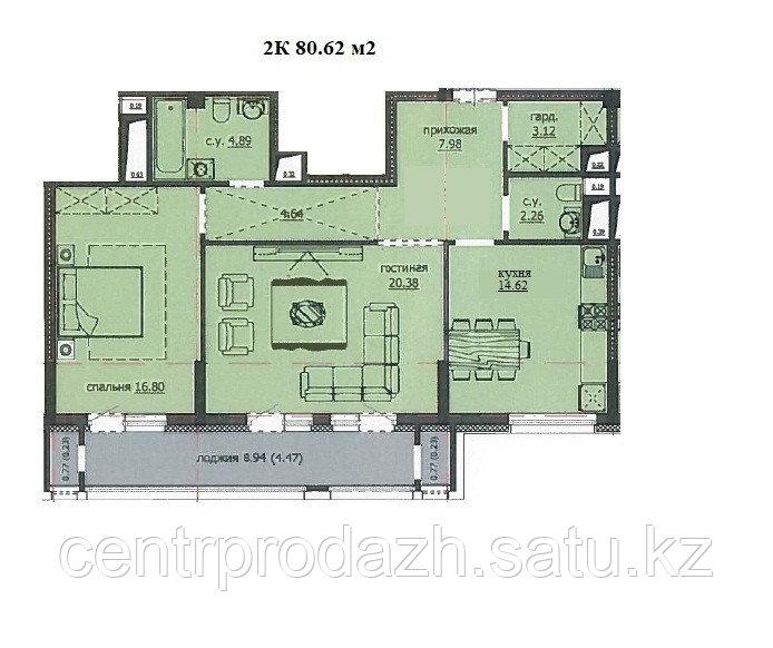 "2 комнатная квартира ЖК ""Аскер"" 80.62 м2"
