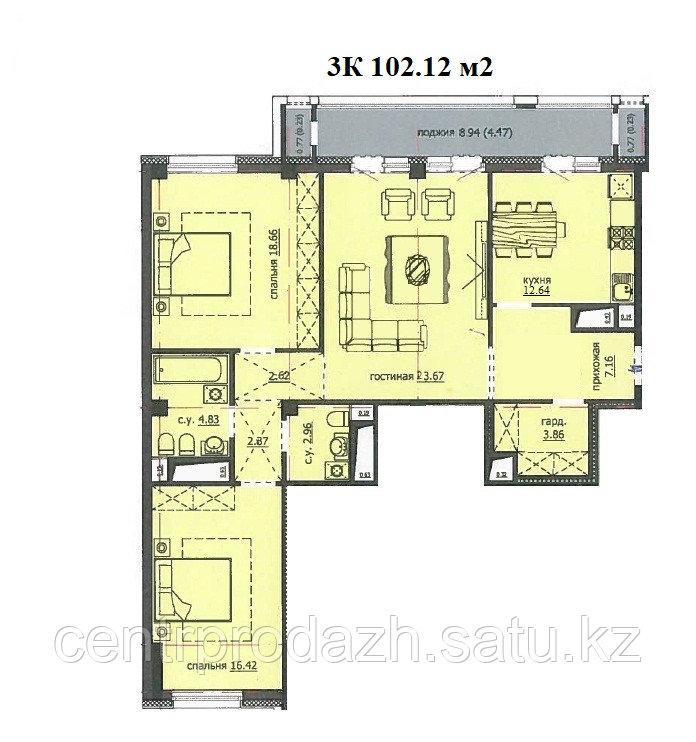 "3 комнатная квартира ЖК ""Аскер"" 102.12 м2"