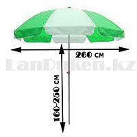 Зонт-тент складной пляжный торговый круглый диаметр 260 см зелено белый
