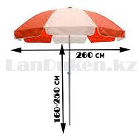 Зонт-тент складной пляжный торговый круглый диаметр 260 см красно белый