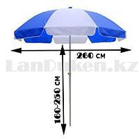 Зонт-тент складной пляжный торговый круглый диаметр 260 см сине белый