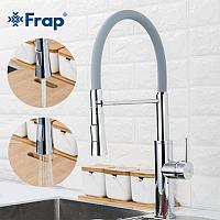 Смеситель для кухни Frap F4452-6, фото 1