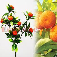 Ветка с фруктами мандарины (искусственная) 65 см