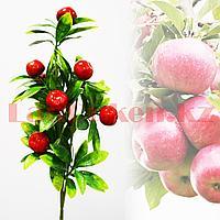 Ветка с фруктами яблоками (искусственная) 65 см