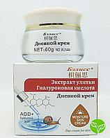 Дневной крем. Экстракт улитки. Гиалуроновая кислота. Бэлисс 60 г