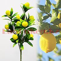 Ветка с фруктами лимоны (искусственная) 65 см