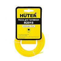 Леска Huter R2015 круг 2 мм 15 м (71/1/9)
