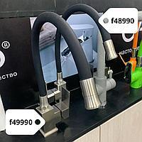Смеситель для кухни Frap F48990 c гибким черным изливом, фото 1