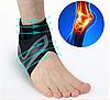 Эластичные регулируемые носки для фиксации голеностопного сустава до щиколотки