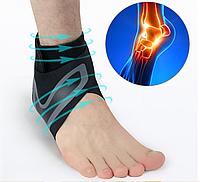 Эластичные регулируемые носки для фиксации голеностопного сустава до щиколотки, фото 1