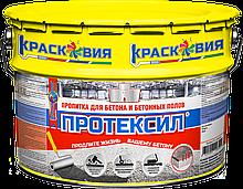 Протексил - пропитка для бетона и бетонных полов 10 кг