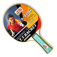 Ракетка для н/тенниса Double Fish CK-106