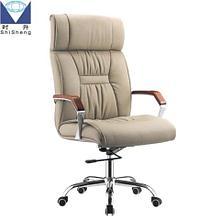 Офисные кресла с высокой спинкой