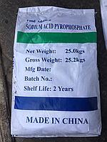 Пирофосфат натрия SAPP