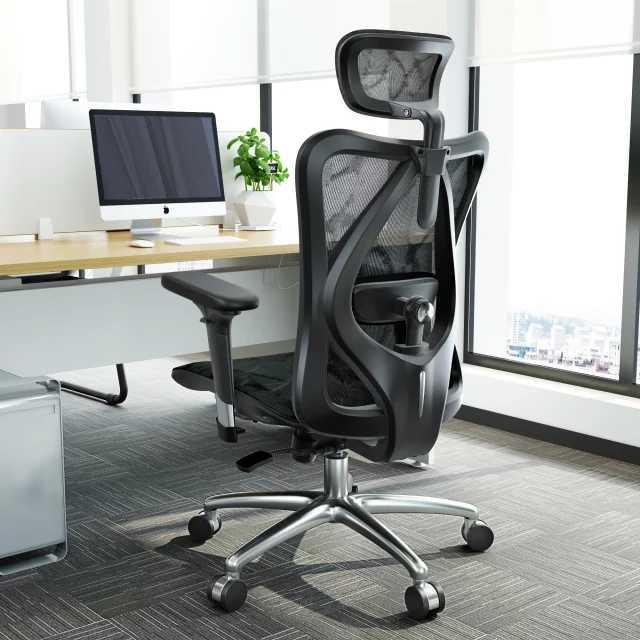 Сетчатое офисное кресло