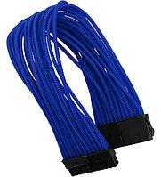 Удлинитель Nanoxia 24-pin ATX, 30см, Синий blue