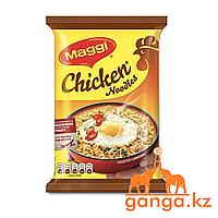 Лапша быстрого приготовления с Курицей (Chiсken noodles MAGGI), 70 грамм