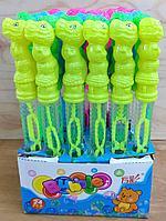 2834 Динозавр мыльный пузырь палочка цена за 24шт 26см