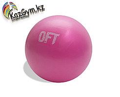 Мяч для пилатес 20 см 120 грамм FT-PBL-20