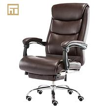 Премиальное офисное кресло