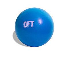 Мяч для пилатес 25 см 160 грамм FT-PBL-25
