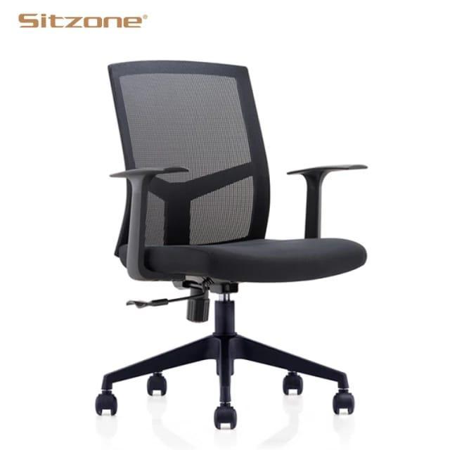 Современный офисный стул/кресло