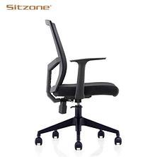 Современный офисный стул/кресло, фото 2