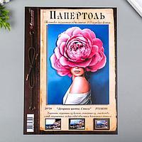 """Папертоль """"Девушки цветы. Стиль"""" 30х40 см"""