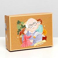 "Подарочная коробка сборная ""Дедушке"", 21 х 15 х 5,7 см"