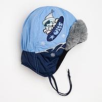 Шапка 'Рики-Борд' для мальчика, цвет голубой, размер 52