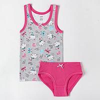 Комплект (майка, трусы) для девочки, цвет серый/розовый, рост 128-134 см