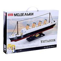 Конструктор Модельки 'Титаник', 481 деталь