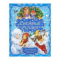 Книга новогодняя в твёрдом переплёте 'Снежные сказки', 128 стр.