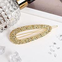 Невидимка для волос 'Либерти лава' капля, 2,5х7,5 см, золото