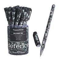 Ручка шариковая HappyWrite 'Военный паттерн.Самолеты', 0,5 мм, синие чернила (комплект из 2 шт.)