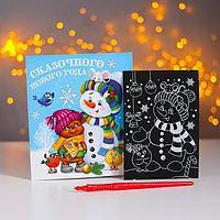 Новогодняя гравюра на открытке 'Снеговик', с металлическим эффектом 'радуга'