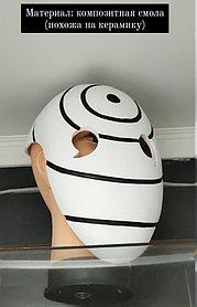 Маска Тоби - Наруто (Белая)